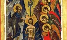 يسوع المسيح ومعموديته...