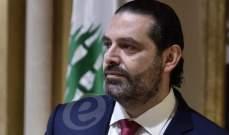 مصادر المنار: استقالة الحريري لا تعني سقوط التسوية الرئاسية