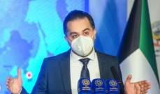 """الصحة الكويتية: تسجيل 4 حالات وفاة و759 إصابة جديدة بفيروس """"كورونا"""""""