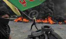 رئيس البرلمان العراقي: تأخرنا كثيرا في تلبية مطالب المحتجين