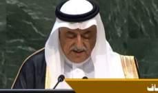العساف حمل إيران مسؤولية هجوم أرامكو:لن نتوانى عن الدفاع عن مقدساتنا