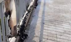 النشرة: إلقاء قنبلة مولوتوف على مكتب للوطني الحر في جونية فجراً