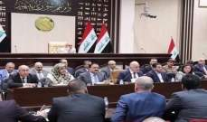 البرلمان العراقي يدعو لإخلاء المدن من الأسلحة