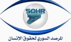 المرصد السوري: ضباط أتراك يعملون بتجارة الآثار السورية ونقلها لجهات مجهولة وضبط أحدهم