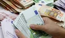 لبناني ينفق 600 ألف يورو لصالح مؤسسة إسرائيلية في ميونيخ