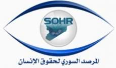 المرصد السوري: طائرات روسية جددت قصفها الجوي على مثلث حلب- حماة - الرقة