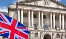 عدد الوزراء المستقيلين في الحكومة البريطانية بلغ 9 وزراء