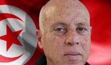 رئيس الهيئة العليا المستقلة للانتخابات بتونس: فوز قيس سعيد بالرئاسة