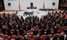 رئيس البرلمان التركي: سنرد بأسرع وقت ممكن على الهجوم الغادر بأربيل