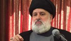 السيد فضل الله: لكسر حالة الفساد ومواجهة استباحة الدولة ووضع سياسات نقدية واضحة