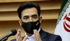 وزير الاتصالات الإيراني: بلدنا سيصبح ضمن الدول الخمس الأولى عالميا بمجال الفضاء
