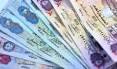 NBN: تنبأ كثيرون بمبادرة مالية على تشكيل ودائع إماراتية في مصرف لبنان