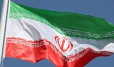 إدارة الإطفاء الإيرانية: انفجار غاز يهز مبنى في العاصمة طهران