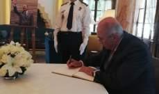 مخزومي: لبنان بأمس الحاجة لدعم بريطانيا والأسرة الدولية عموما