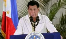اتهام نائبة الرئيس الفلبيني بالتآمر للإطاحة به