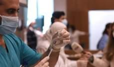 """نصف مليون سجّلوا أسماءهم لأخذ اللقاح ضدّ """"كوفيد-19"""" والأعداد إلى ارتفاع"""