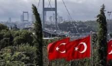 """منظمة """"التعاون الاقتصادي والتنمية"""" تفتتح مركزا في إسطنبول"""