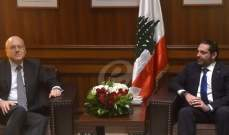 خط الحكومة مفتوح: الحريري يربح وميقاتي يخسر الجولة