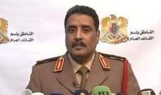 المسماري: سنقتحم غريان والجيش أمر باستهداف السفن التركية بالمياه الليبية