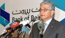 سليم صفير: حالة البلد ليست بالسيئة كما يشاع وكلنا يد واحدة لتحسين حياة اللبنانيين