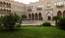 مصادر للجريدة: الحريري وجعجع اتفقا على ضرورة إعطاء الأولوية لسياسة النأي بالنفس