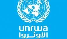 أونروا: تعهدات بـ110 ملايين دولار ونخشى توقف العمليات بغزة