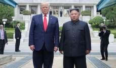 الديلي تلغراف زيارة ترامب لكوريا الشمالية: خطوة صغيرة نحو السلام