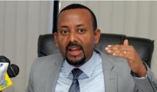 رئيس الوزراء الاثيوبي: إصلاحات الحكومة تواجه تحديات الإرهاب والفساد