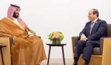 بن سلمان التقى رؤساء مصر والبرازيل والأرجنتين وإندونيسيا وجنوب إفريقيا والبنك الدولي