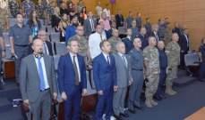 مؤتمر لقوى الامن بمناسبة انتهاء مشروع تعزيز الامن والاستقرار بلبنان
