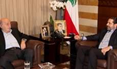 مصادر للشرق الأوسط: لقاء مصالحة بين الحريري وجنبلاط الأسبوع المقبل