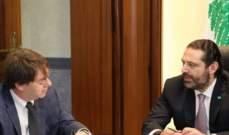 مسؤول بالبنك الدولي: لبنان على مسار سليم في الميزانية وملف الكهرباء لكن الإصلاحات لم تنته