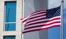 الخارجية الأميركية:السلام والاستقرار المستديمان في ليبيا لا يتحققان إلا عبر الحل السياسي