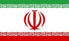 مجلس خبراء القيادة بإيران: طهران لن تكون البادئة بأي حرب لكنها ستواجه اي عدوان
