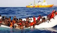 البحرية الليبية تنقذ 189 مهاجراً خلال 3 أيام