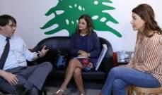 جارفيس: لبنان أمام خيارين اما الاصلاح الحقيقي أو الانزلاق