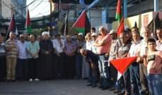 مسيرة شعبية في مخيم البص للتنديد بصفقة القرن ومؤتمر البحرين