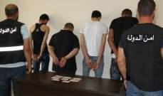 امن الدولة أوقف 4 سوريين يشكلون عصابة تؤمن مستندات مزورة للعمل في لبنان