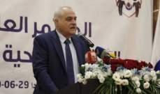 جبق: سنسحب أدوية كثيرة من السوق والقرار جازم بمنع إدخال أي جنيريك يُصنع في لبنان