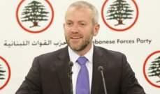 حبشي: حرماننا من عضوية المجلس الدستوري ليس جديدا وكل ما يفعل بدون حق لا يستمر