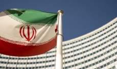 سفير إيران بالأمم المتحدة:  لا فرصة للحوار طالما بقي التهديد بالعقوبات قائما