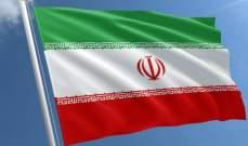 فارس: إيران ستتجاوز قريبا الحد المسموح به من اليورانيوم وفق الاتفاق النووي