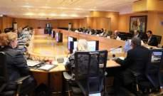 انطلاق أعمال الدورة الـ13 للجنة الموارد المائية في الإسكوا