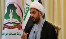 الخزعلي: مخطط أميركي لإسقاط الحكومة وتحويل العراق الى ليبيا ثانية