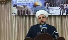 عبدالرزاق: قضية فلسطين لن تغيب تحت أي مشروع أو أي مؤامرة