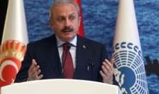 رئيس البرلمان التركي: على الإنسانية النضال بحزم من أجل إرساء السلام بالعالم
