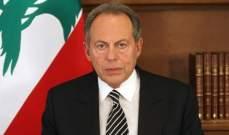 اميل لحود: مؤسف فعلاً أن تذبح فلسطين مرةً جديدةً
