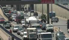 تعطل مركبة على اول جسر الكولا باتجاه نفق سليم سلام وحركة المرور كثيفة