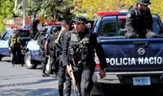 "شرطة نيكاراغوا تعتقل 4 رجال اشتبهت بانتمائهم لتنظيم ""داعش"""