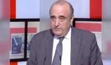 عبود: لاعفاء كل مصنع يوظف لبنانيا جديدا من اشتراكات الضمان لمدة 3 سنوات
